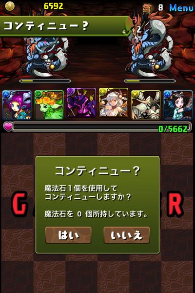 IMG 2864