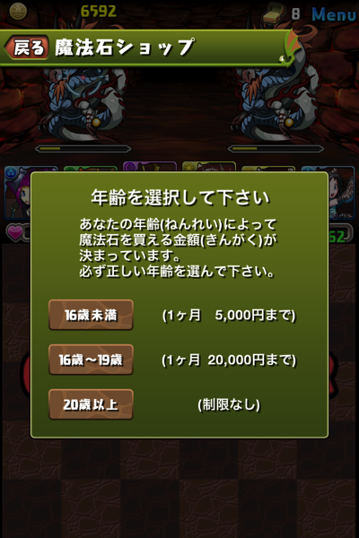 IMG 2865