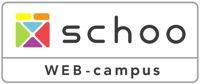 Schoo WEB campus