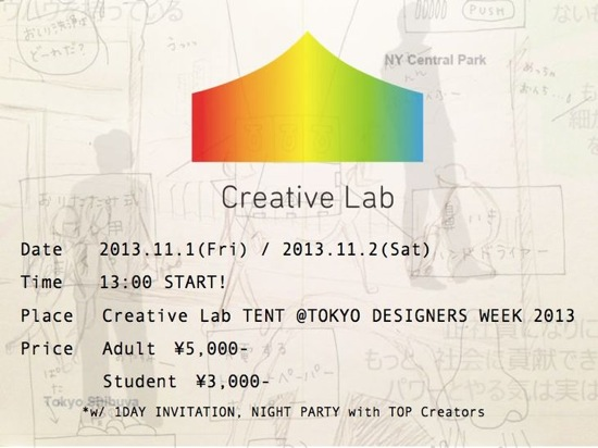 Creative Lab 001 thumb 730xauto 11392