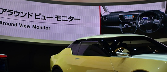 Nissan4