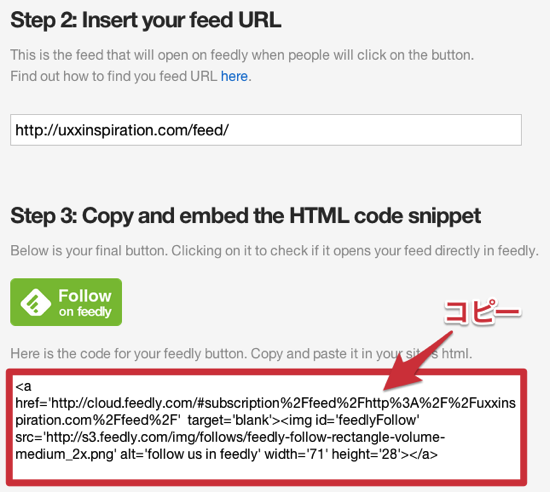 Feedly step1