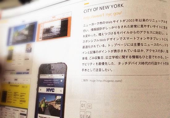 NYC Web Designing