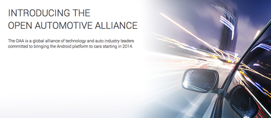 Open Auto Alliance