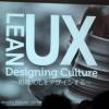 Lean-UX.jpg