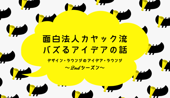 DesignLounge n1