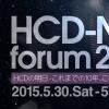 hcd-net 2015 thumbnail