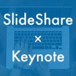 SlideShareで日本語フォントが消える問題に対処する一番簡単な方法